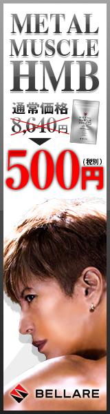 160x600_MMHMB_banner_r